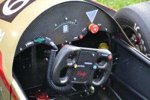 RSP18 Ruby - Cockpit
